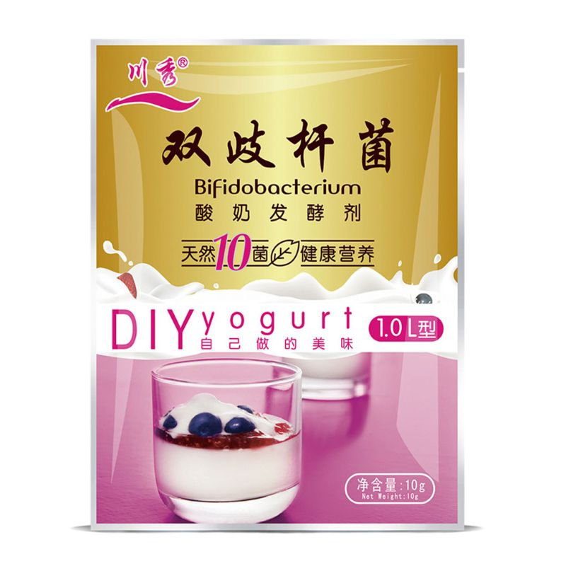 1g*10 Pack Bifidobacterium Yogurt Starter,1g-1L, Make Dessert At Home