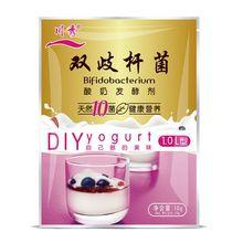 1г*10 упак бифидобактерии йогурт стартер,1г-1л, сделать десерт в домашних