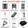 noGPS 1080P 1B Bag