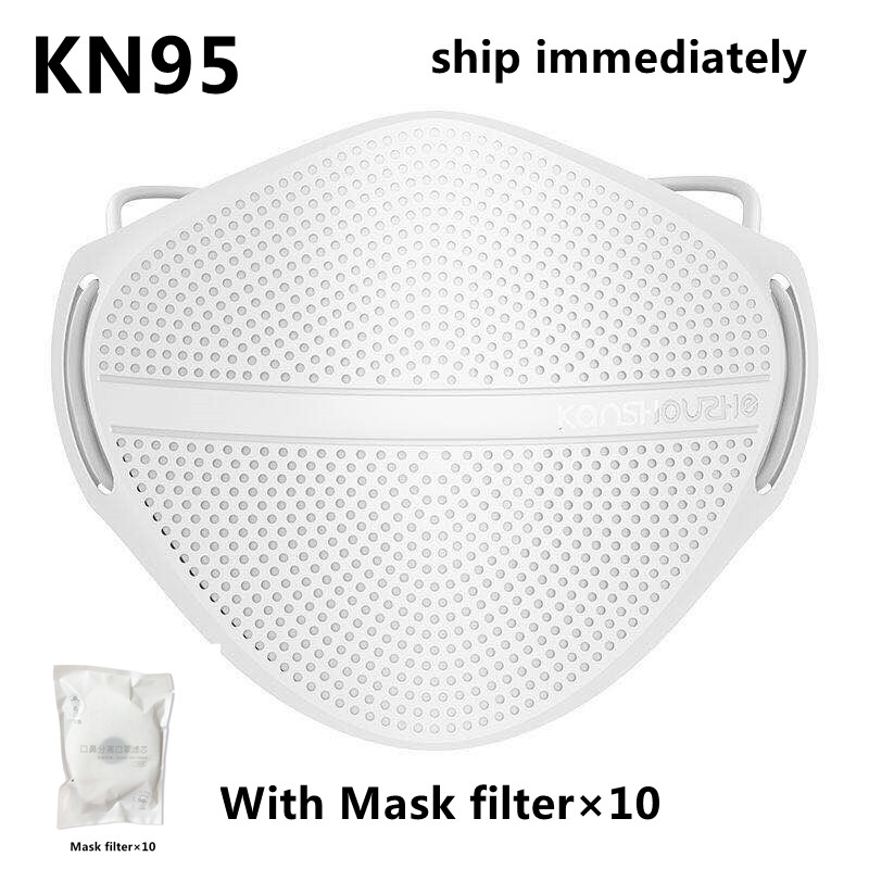 KN95 Dust Mask Activated Carbon Filtration PM2.5 Smog Face Respirator Removable Patent Windproof Reusable Protective Mask