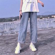 Женские джинсы с высокой талией одежда широкие брюки из джинсовой ткани для малышей синий уличная одежда в винтажном стиле; Качественные же...