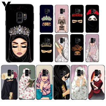 Muslim Islamic Gril Eyes Luxury Soft TPU Coque For Samsung Galaxy A6 A6S PlUS A7 A720 A750 A8 Plus 2018 A9 A8 Star Mobile Cover image