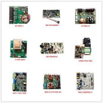 RY-0963-1| BW-WJLHW001| LY-R001-B| 1-CVB-ZG03| 0011800301A| CH0011453-99A| 2011-1103-1000| RZA-0-5172-046-XX| BCD-320WPQC-C USED