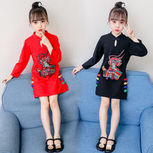 Traditional Girls Chinese Dress Kids Ancient Style Wedding Cheongsam Beijing Opera Designer Pattern Clothing