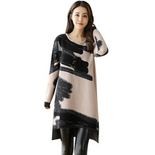 цена на Vestidos Dress Women Autumn Winter Printed Dresses Loose O-Neck Long Sleeve Straight Mini Dress платье женское Dropshipping ##4