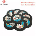 5-25 шт 125 мм Металлические Полимерные режущие диски  армированные волокном  режущий диск  шлифовальный круг  лезвие  отрезное колесо  угловой ...
