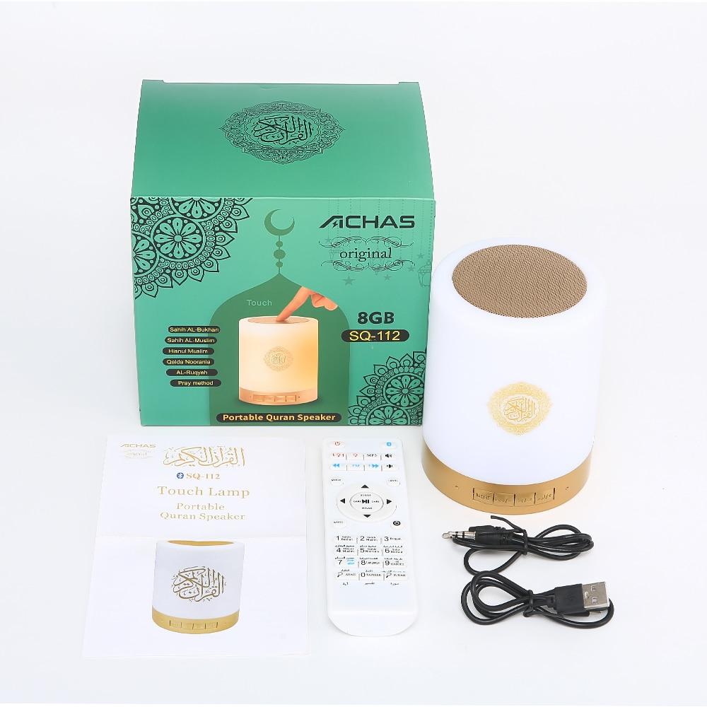 SQ-112 Gift Box