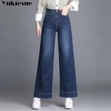 Quần jean lưng cao người phụ nữ denim rộng Quần jean nữ Femme Bạn Trai Quần Jeans rách nữ Plus size nữ quần jean mẹ