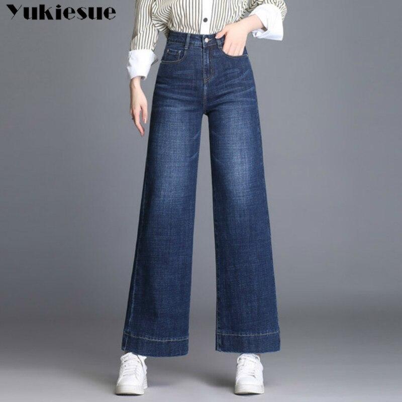 High Waist Jeans Woman Denim Wide Leg Pants Women's Jean Femme Boyfriend Ripped Jeans For Women Plus Size Ladies Jeans Mom