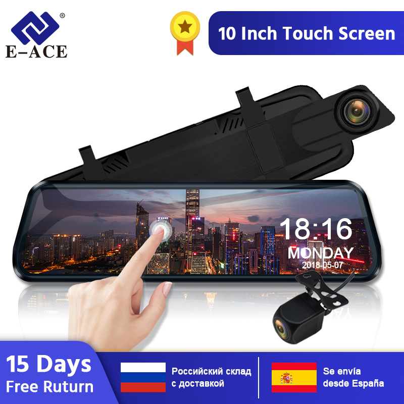 E-ACE Video-Recorder Car-Dvr Rearview-Mirror Dash-Cam Dual-Lens Streaming Auto-Registrar title=