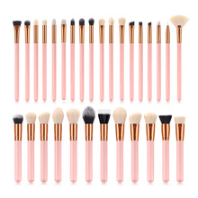 30PCS Makeup Brushes Set Beauty Cosmetics Blending EyeShadow Lip Powder Foundation Pincel Maquiagem Tool T30001 недорого