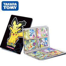 80/240PCS Pokemon Cards Album Book Cool Anime French Game Card EX GX Collectors Holder Folder Top Loaded List Toys Gift For Kids