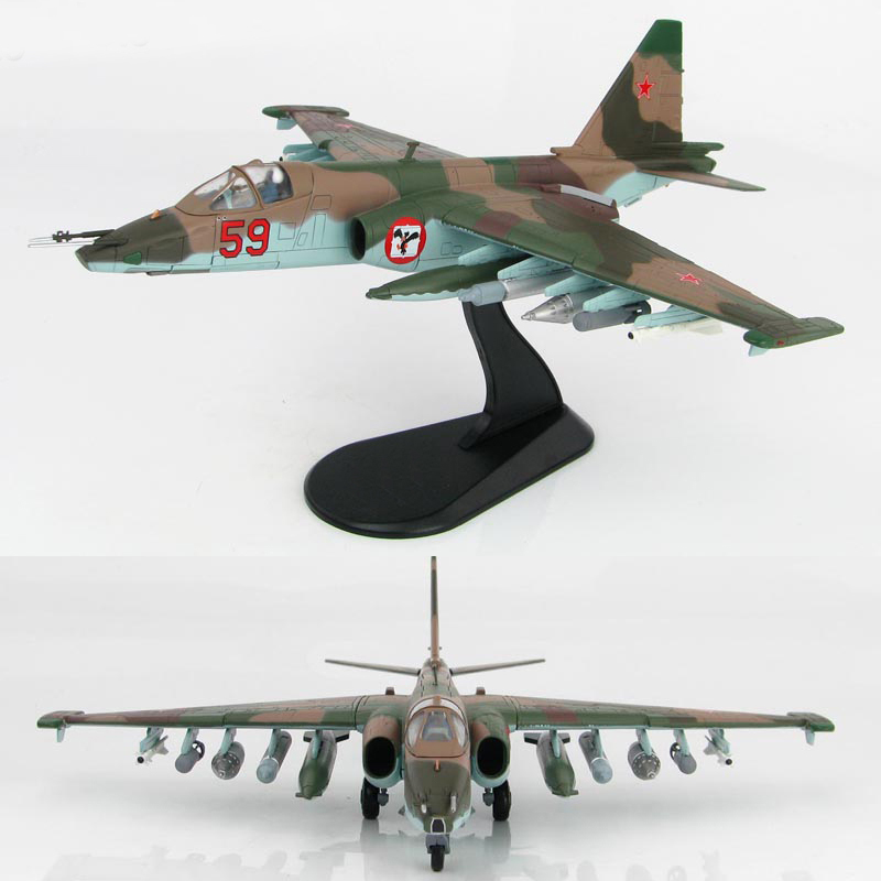 Fine  1/72  Soviet Russian Su25 Fighter Model  Bagram Air Base  H6103  Alloy Collection Model