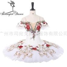 Coppelia profesyonel bale kostümü için rekabet YAGP bale gözleme tutu kadın paquita tutu BT9284