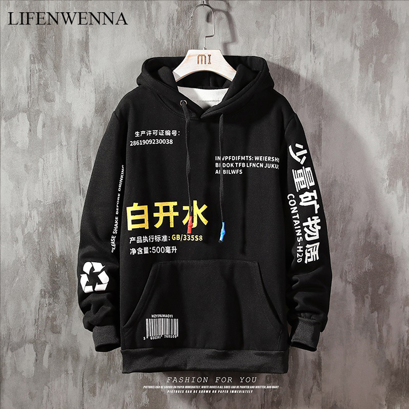 Hajotrawa Mens Fit Casual Spliced Coat Printed Hoodie Sweatshirts