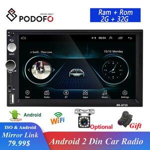 Image 1 - Podofo راديو السيارة GPS ، راديو مع مشغل MP5 ، Android ، شاشة 7 بوصة ، بلوتوث ، فيديو ، مستقبل ستيريو ، 2din ، لشركة Hyundai ، Nissan ، TOYOTA ، Kia ، Honda ، VW