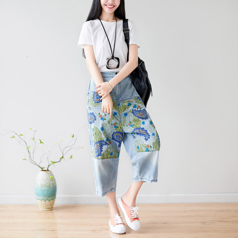 Fashion 2020 New Loose Jeans Elastic Waist Nine Points Hanging Crotch Straight Pants Artistic Wash Patchwork Large Size