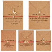 Новая мода ожерелье браслет сочетание ювелирных изделий бабочка круглая звезда кулон Регулируемый для пары друг браслет ожерелье