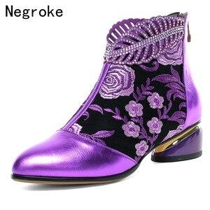 Image 1 - Botines de Mujer de cuero de vaca genuino de lujo bordado de cristal grueso botas de otoño zapatos Botines Mujer 2019
