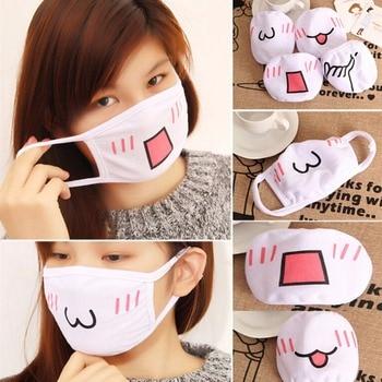 1pc Cotton Mouth Mask Kwaii Cute Anti Dust Mask  Anime Cartoon Mouth Muffle Face Mask Emotiction Masque Kpop Masks
