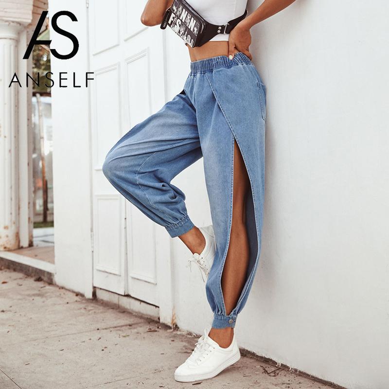 2020 Fashion Denim Pants Women Loose Denim Jeans Pants Split Legs Solid Elastic Waist Pockets Beam Feet Autumn Trousers Female
