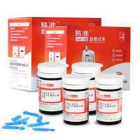 Sannuo Glucometer 50/100pcs blood glucose test strips blood lancet needles for Yizhun GA-3 Glucose Meter Diabetes medical