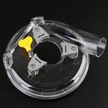 Набор для защиты от пыли прозрачный пылезащитный чехол шлифовального