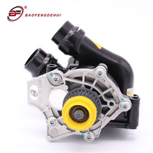 Car-Engine-Cooling-06h121026dd Audi Water-Pumps Amarok Volkswagen for PASSAT 3c5/Tiguan/Amarok/Golf