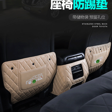 Suitable for Nissan Patrol Y62 Seat Anti-Kick Pad Nissan Patrol Y62 Rear Seat Leather Protective Interior