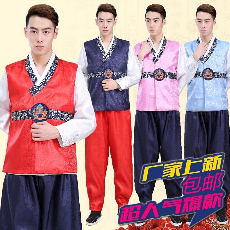 Traditional Korean Clothing Men Hanbok Ancient Court Dance Costume Wedding Party Asian Kimono Festival Outfits Vest+Shirts+Pants