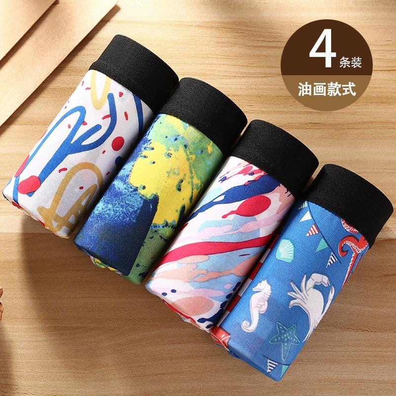 4Pcs\lot Underwear Organic Natural Cotton Boxers Men Sexy Boxers Ventilate Plus Size Boxers