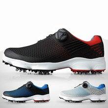 PGM; Новинка; обувь для гольфа; мужские водонепроницаемые дышащие Нескользящие кроссовки; мужские вращающиеся шнурки; спортивные кроссовки с шипами; XZ106