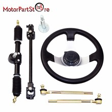 GO KART GO CART 110cc Steering Wheel Tie Rod Rack Adjustable Gear Shaft TV UTV