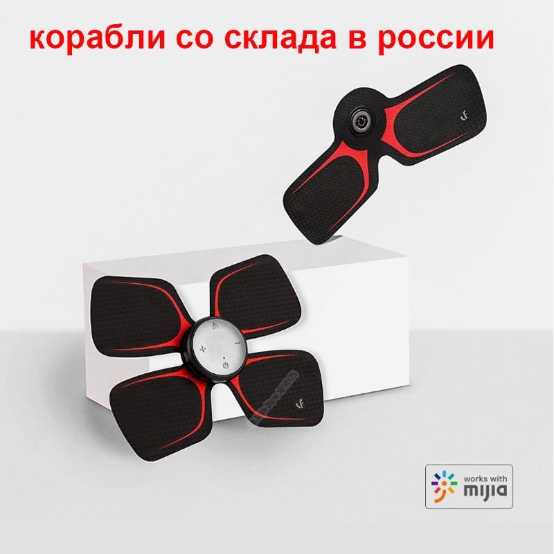 Оригинальный Xiaomi четырехколесный массажный Волшебный стикер умный Электрический массажер для расслабления тела мышечная работа с приложением Mijia|Смарт-гаджеты|   | АлиЭкспресс