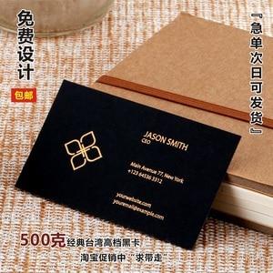 Image 5 - 高 グレード金箔鋭利な黒のカード凹凸ホットスタンプシルバー uv カード印刷カスタム