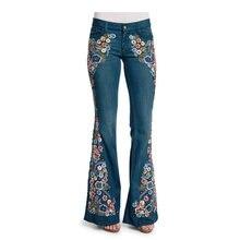 Узкие брюки с вышивкой и завышенной талией свободные удобные