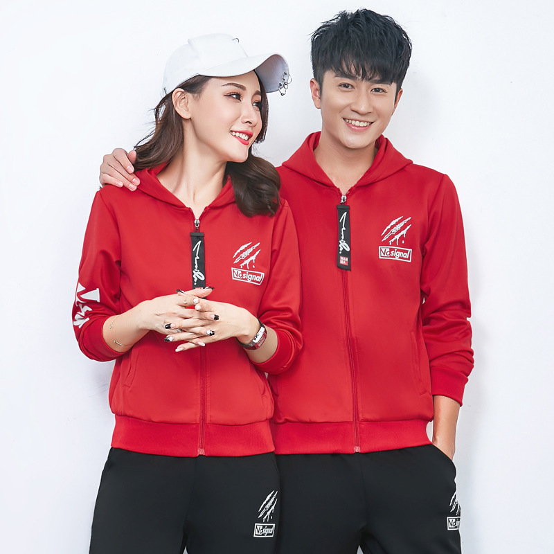 Autumn Casual COUPLE'S Set Business Attire School Uniform Long-sleeved Cardigan Hoodie Sports Youth Fitness Hooded Sports Clothi