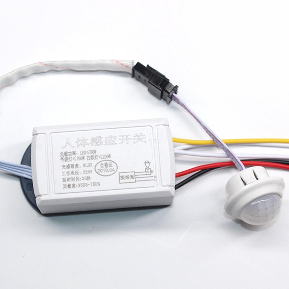 Body Sensor Intelligent Switch Infrared Module Intelligent Light Motion Sensing Switch AC 220V Sensor Switch