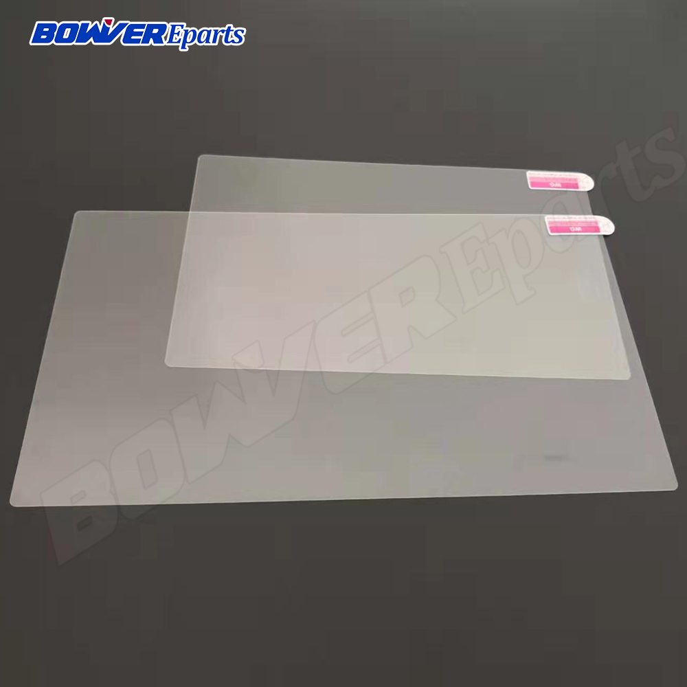 136X75MM 144*79MM 149*87MM 150*90MM 151*84MM 152*91MM 152*85MM 153*86MM Car GPS Navigation Tempered Glass Protective Film