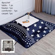 4 шт/компл Настольный обогреватель kotatsu futon capert в японском