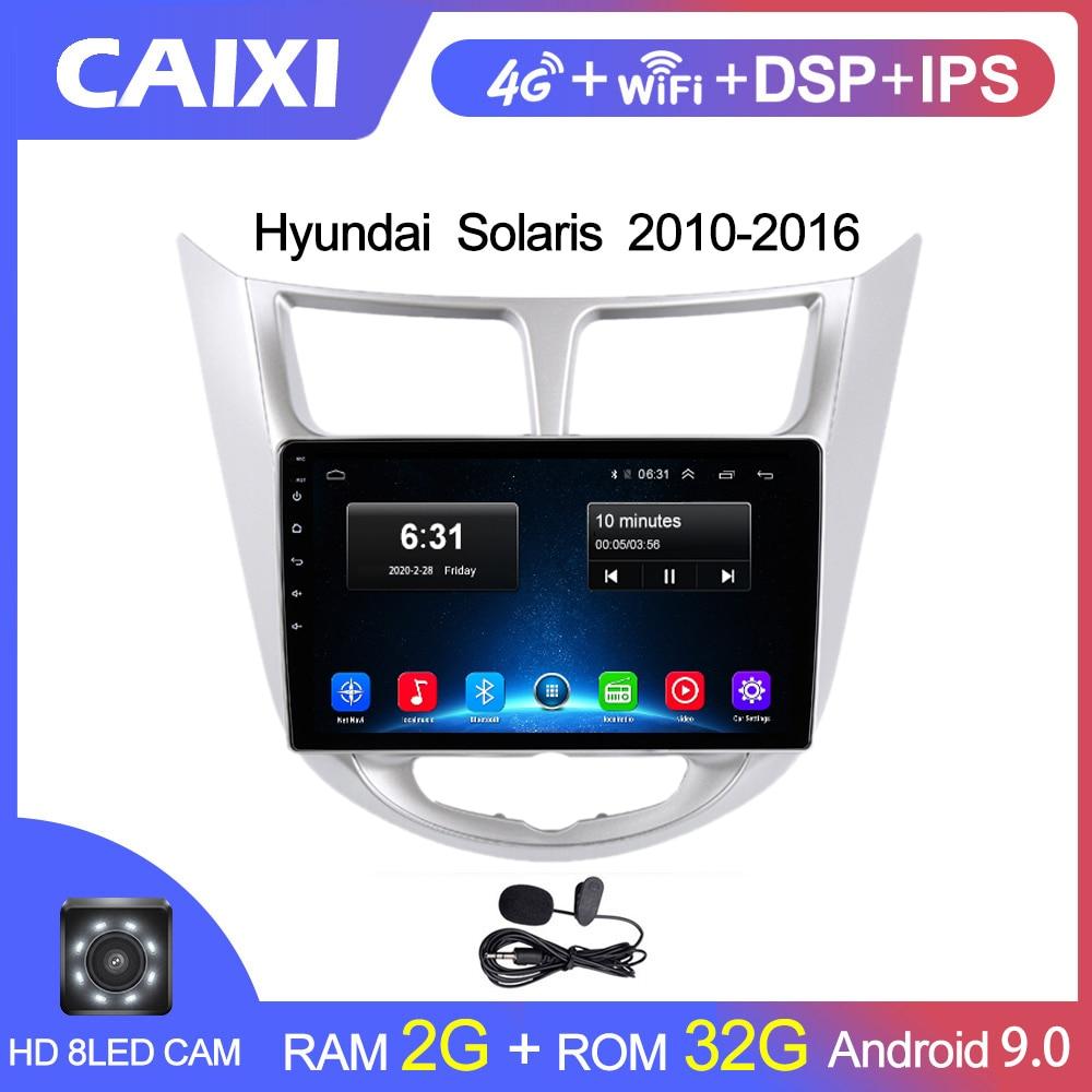 6217.29руб. 58% СКИДКА|CAIXI автомобильный Android 9,0 RAM 2G + 32G авто радио Мультимедиа Видео плеер для Hyundai Solaris 1 2010 2016 GPS навигация 2 din DVD|Мультимедиаплеер для авто| |  - AliExpress