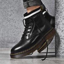 Мужские высококачественные кожаные ботинки martin модные уличные