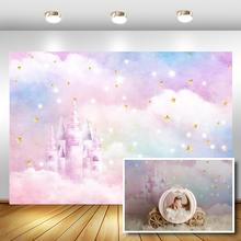 خلفية للتصوير الفوتوغرافي لحديثي الولادة ، قلعة وردية ، نجوم ذهبية ، للأطفال ، عيد الميلاد الأول ، استوديو الصور