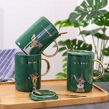 Керамическая креативная Кружка 400 мл кофейная чашка с изображением
