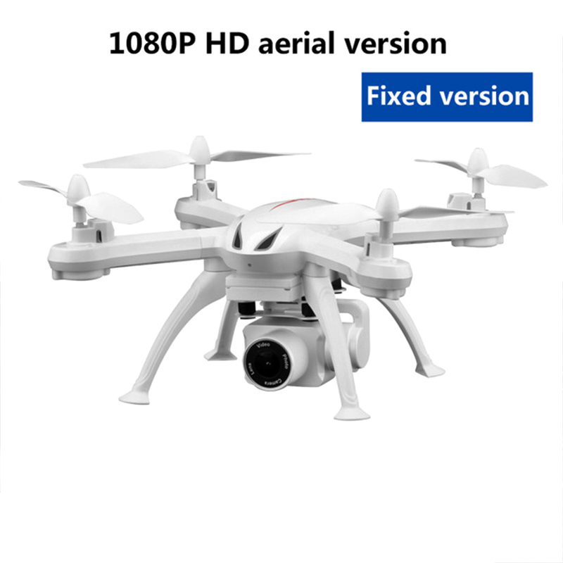 lowest price 2019 NEW SG900S GPS Foldable Profissional Drone with HD Camera 1080P  WiFi FPV Wide Angle RC Quadcopter Helicopter VS F11 dron