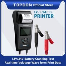 Topdon جهاز اختبار بطارية السيارة ، جهاز اختبار بطارية السيارة ، مع طباعة ، 12 فولت ، 24 فولت ، اختبار شحن بطارية الدراجة النارية ، BT500P