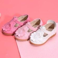 Детская обувь маленького размера, женская Принцесса обувь, Весенняя и осенняя Детская обувь, корейской версии полые обувь для девочек