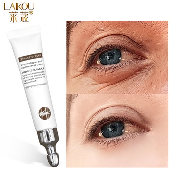 LAIKOU Eye Cream Mask Patch For Eyes Care Cream Anti-Wrinkle Remover Dark Circle Hydrogel Eye Bags Anti-Age Eye Care Skin electric facial massager for eyes lips anti aging wrinkle eye patch dark circle remover pen ion import eyes care massage device