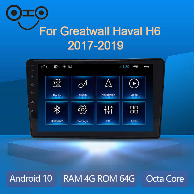 Hovel H6 Android 9.0 OCTA Core GPS นำทางวิทยุมัลติมีเดียสำหรับ 2017-2019 GreatWall Haval H6