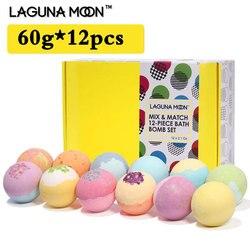 Bola de sal de baño de Lagunamoon 60g * 12 Uds./juego de manteca de karité Natural fresa arándano limón naranja jazmín Mango Chocolate